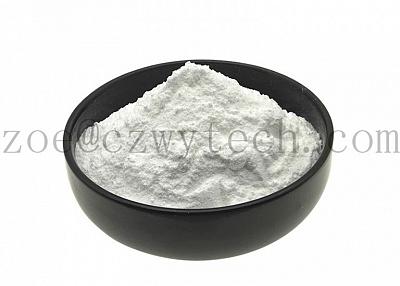 Lidocaine HCl raw medicine cas73-78-9 zoe@czwytech.com