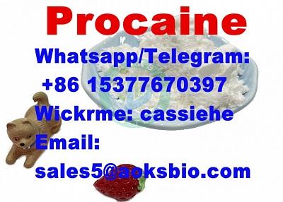 Procaine Hydrochloride CAS 51-05-8 procaine powder