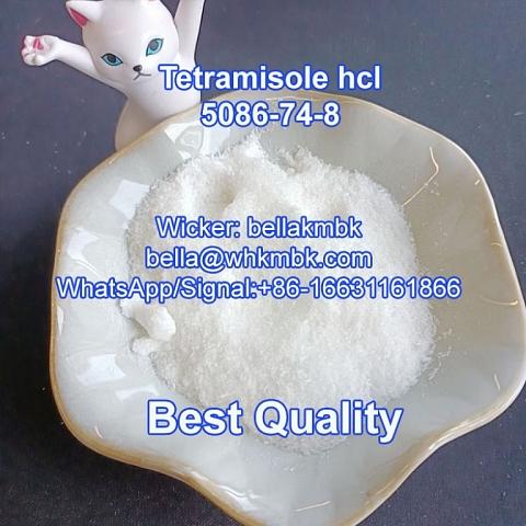 China Best Price Tetramisole hydrochloride/Tetramisole hcl /Tetramisole crystal powder free customs