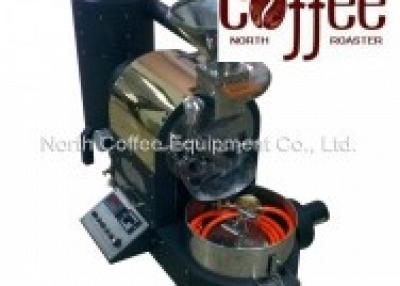 2.2lb Coffee Roaster