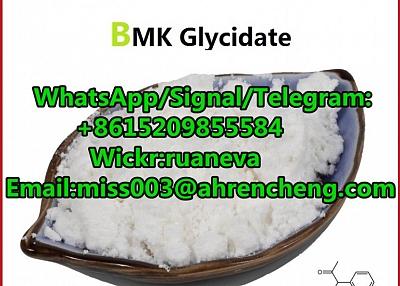 High Quality and Low Price BMK CAS 16648-44-5