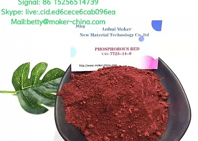Top quality red phosphorus cas 77233-14-0 with large stock