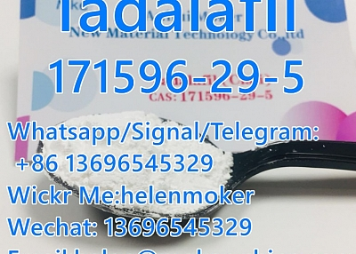 Medicine Powder Ta-Da Lafil CAS 171596-29-5 with Factory Price