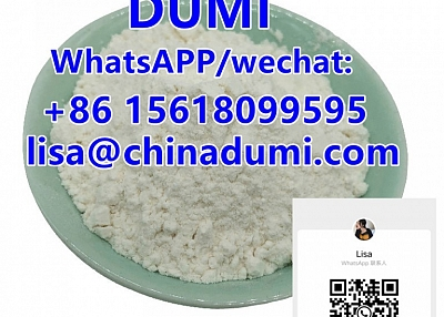 diethyl 2-(2-phenylacetyl)propanedioate CAS Number 20320-59-6