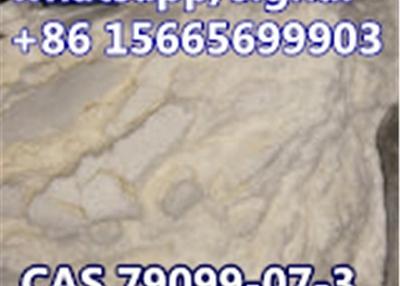 hemical Intermediate 125541-22-2/443998-65-0/79099-07-3 1-N-Boc-4- (Phenylamino) Piperidin