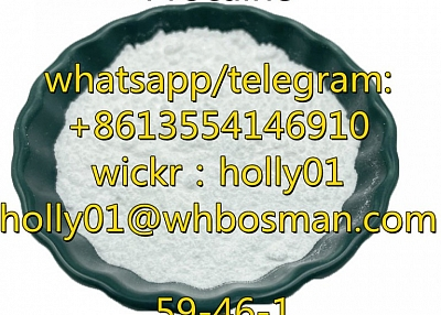 China Supplier Supply CAS 51-05-8 Procaine Hydrochloride wickr: holly01