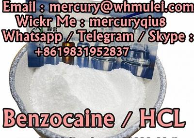 benzocaine purity benzocaine hcl  benzocaine hcl powder  Benzocaine Hydrochloride powder