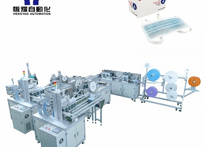 Automatic Tie Up Mask Making Machine with Auto Box Packing