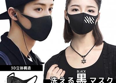 ブランド ヴィトン プーマ マスク 韓国風 布 マスク 洗える
