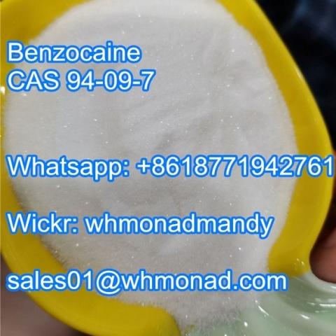 Benzocaine powder,benzocaine price cas 94-09-7 benzocaine supplier