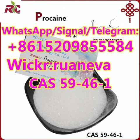 Procaine CAS NO.59-46-1