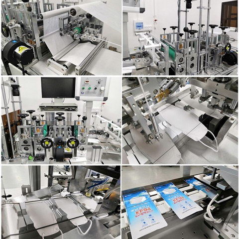 Automatic 3D Mask Machine (with CCD detection system and auto packing)