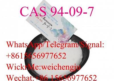 Benzocaine CAS 94-09-7