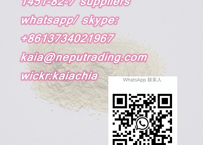1451-82-7 suppliers