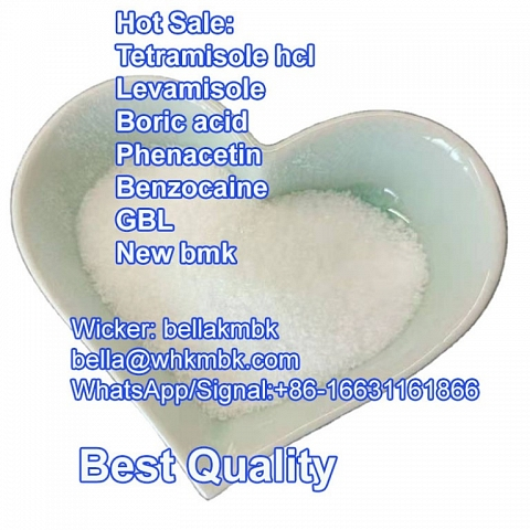 China Factory sell Levamisole cas 14769-73-4 Tetramisole hcl 5086-74-8 fast delivery
