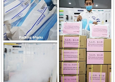 AOQUN Brush Donated Coronavirus Prevention Items To Foreign Customers