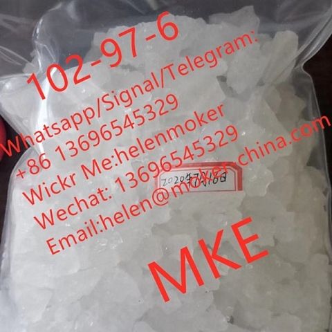 Factory Supply N-Isopropylbenzylamine CAS 102-97-6 with High Quality