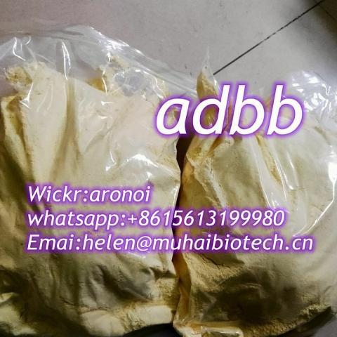 Buy ADBB For Sale Online, ADB BUTINACA For Sale wickr:aronoi
