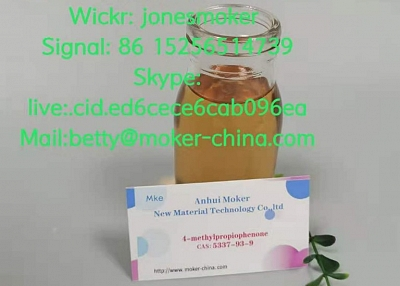 4'-Methylpropiophenone CAS5337-93-9 with large stock