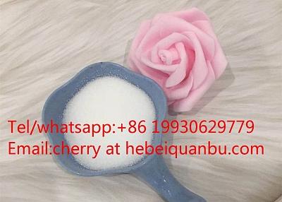 99%min14769-73-4 Levamisole powder with best pirce
