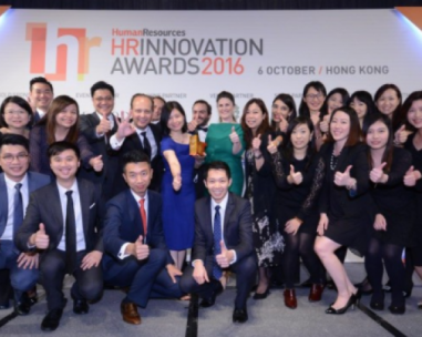 HR Innovation Awards 2017 in HK