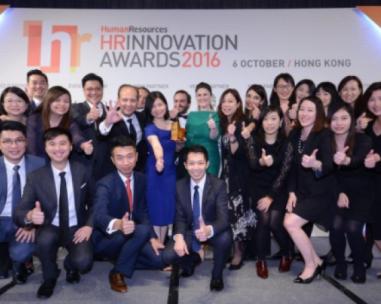 HR Innovation Awards 2017 in HK