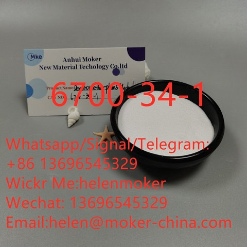 Top Supplier Dextromethorphan Hydrobromide Monohydrate CAS 6700-34-1 with Low Price