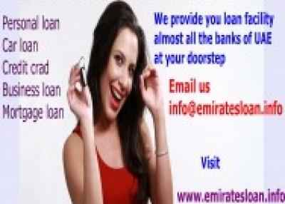 Emirates loan