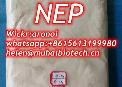 Nep(similar to the HEX) ,sample package ,with reship whatsapp:+8615613199980