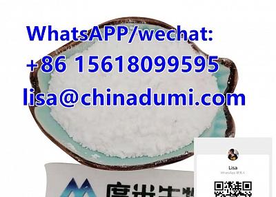 ethyl 3-(1,3-benzodioxol-5-yl)-2-methyloxirane-2-carboxylate CAS Number 28578-16-7