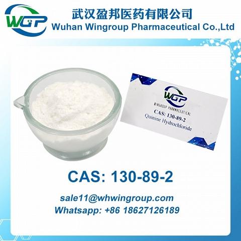 Quinine Hydrochloride CAS 130-89-2