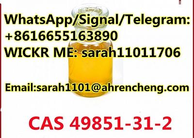 CAS 49851-31-2  English name 2-Bromo-1-phenyl-1-pentanone