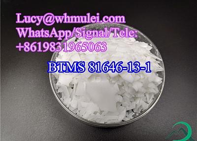 BTMS 50 for hair 81646-13-1 Emulsifier BTMS 50 wholesale