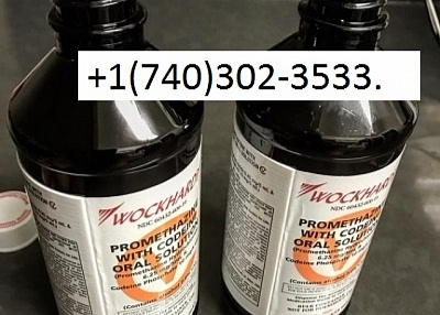 Buy  2 oz ,4 oz,8 oz, 16 oz, and 32 oz  actavis online,  legit