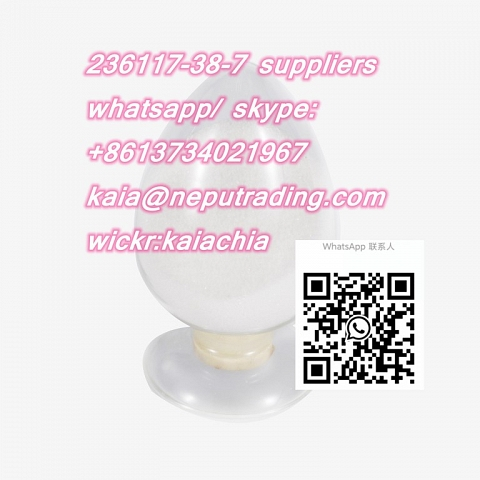 236117-38-7 suppliers