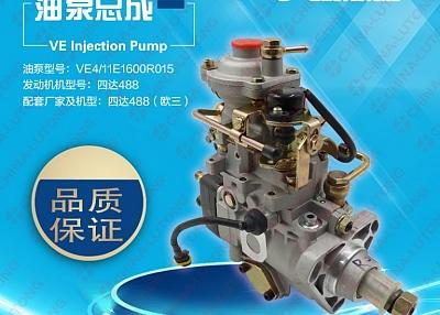 bosch ve injection pump head rotor DP310 fuel injection pump head rotor