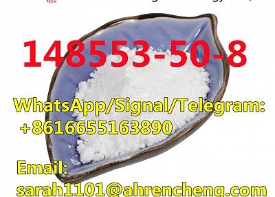 CAS 148553-50-8 English name Pregabalin