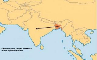 India and Bangladesh (Sylodium, export to Bangladesh from India)