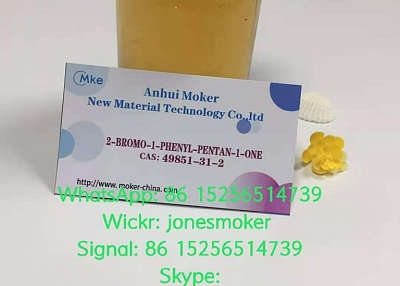 2-Bromovalerophenone C11h13bro CAS 49851-31-2 with large stock