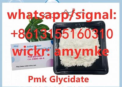 PMK glycidate Cas 13605-48-6/pmk powder 13605-48-6