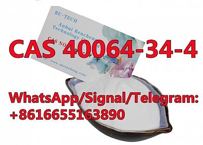 CAS 40064-34-4 English name 4,4-Piperidinediol hydrochloride