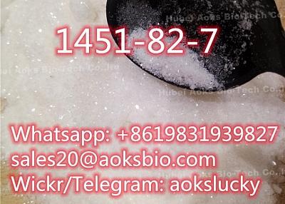 CAS 1451-82-7 2-Bromo-4-Methylpropiophenon with Best Price