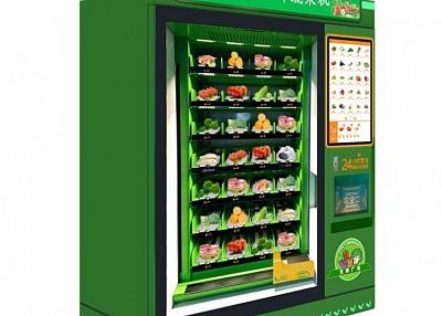 local vending machine companies