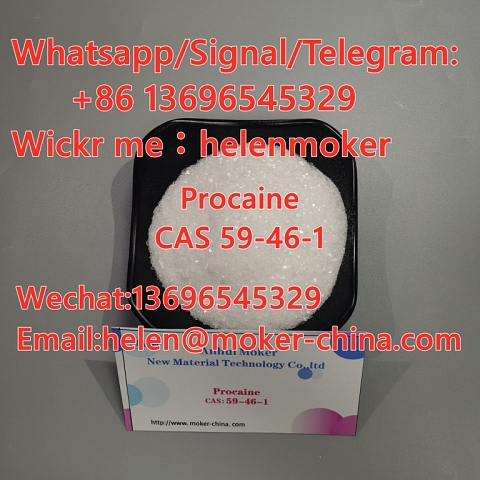 Hot Selling 4-Chloro-N-Methylpiperidine CAS 5570-77-4 Safe Delivery