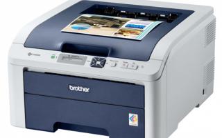 Laser printers towards Africa