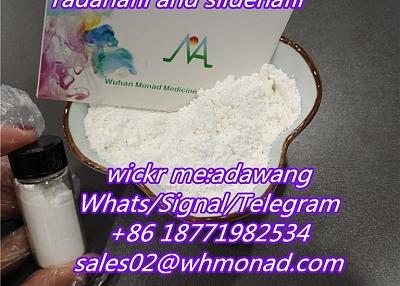 Tadalafil and Sildenafil cas 171596-29-5 powder tadanafil