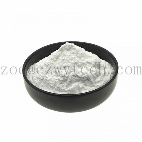 Procaine Hydrochloride cas 59-46-1 zoe@czwytech.com