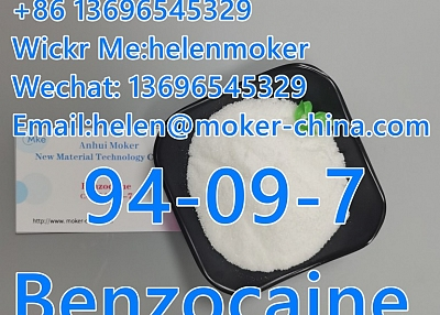 Factory Supply Benzocaine CAS 94-09-7 with High Quality