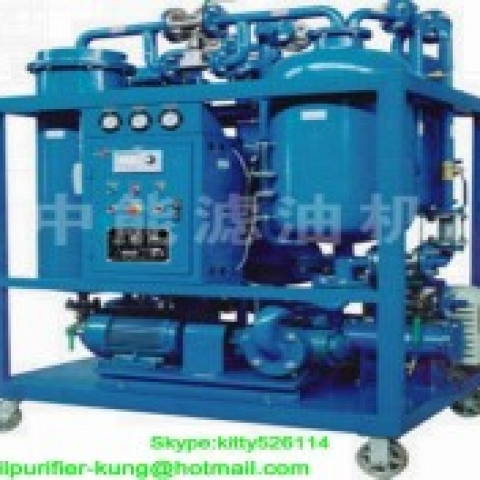 Turbine oil purifier/ oil filtration/ hydraulic oil filter