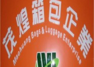 Mao Huang - Your professional bag factory